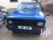 Nissan Pick-Up 1994 Blue | Cars for sale in Central Region, Kampala