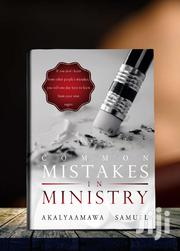 Common Mistakes In Ministry Book | Books & Games for sale in Central Region, Kampala
