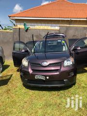 Toyota IST 2008 Brown | Cars for sale in Central Region, Kampala