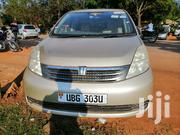 Toyota ISIS 2005 Gold | Cars for sale in Central Region, Kampala