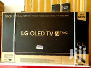 Brand New LG Smart Uhd 4k TV 55 Inches | TV & DVD Equipment for sale in Central Region, Kampala