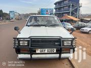 Nissan Pick-Up 1997 White | Cars for sale in Central Region, Kampala