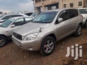 Toyota RAV4 2007 Gold | Cars for sale in Central Region, Kampala