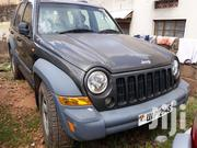 Jeep Cherokee 2006 Beige | Cars for sale in Central Region, Kampala