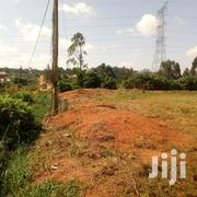 Warehouse on Sale | Commercial Property For Sale for sale in Central Region, Wakiso