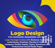 Full Logo Package | Computer & IT Services for sale in Central Region, Kampala