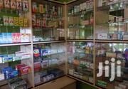 Drugshop In Kazo For Sale   Commercial Property For Sale for sale in Central Region, Wakiso