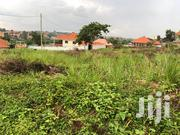 Munyonyo Gaba Road Plot For Sale | Land & Plots For Sale for sale in Central Region, Kampala