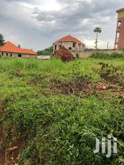 Munyonyo Buziga Road Plot For Sale | Land & Plots For Sale for sale in Central Region, Kampala