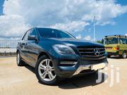Mercedes-Benz M Class 2014 Gray | Cars for sale in Central Region, Kampala
