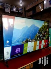Brand New LG 55inches Smart Uhd 4k Tv | TV & DVD Equipment for sale in Central Region, Kampala