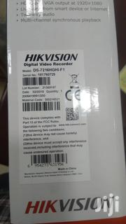 Hik Vision | Photo & Video Cameras for sale in Central Region, Kampala