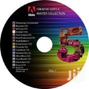 Adobe Master Collection 2017 | Software for sale in Central Region, Kampala