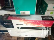 Sony DVD Player With Hdmi Port | TV & DVD Equipment for sale in Central Region, Kampala