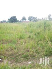 Plot For Sale | Land & Plots For Sale for sale in Nothern Region, Arua